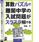 エール出版社カバー.jpg